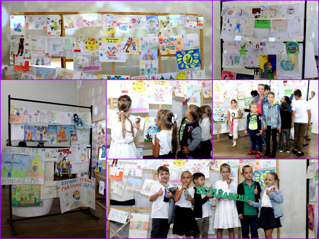 Выставка участников